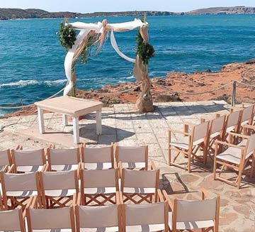 Salones para Bodas en Menorca