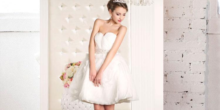 vestidos de novia corto